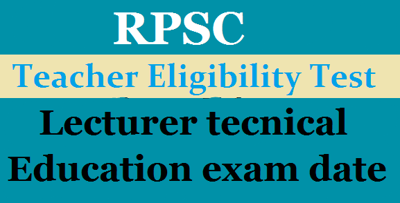 RPSC Lecturer technical education exam date